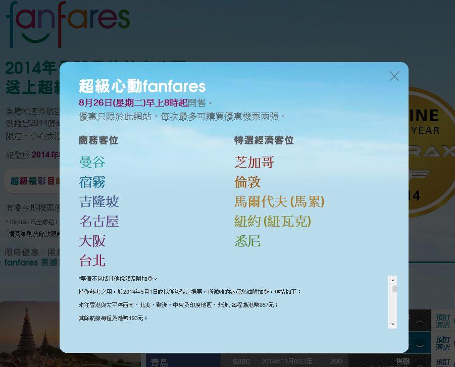 fanfares01